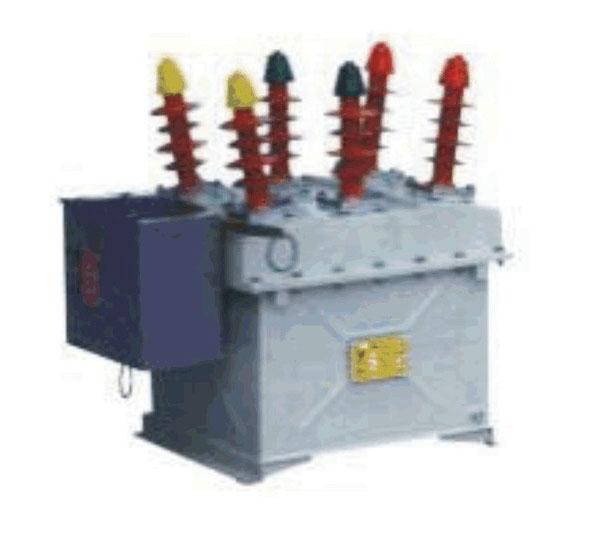 ZW6、8-12系列高压真空断路器